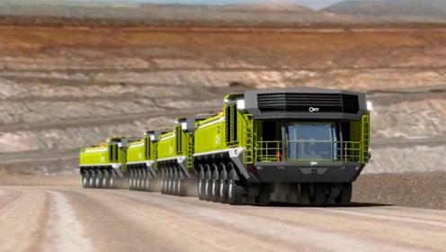 世界首辆360度转弯汽车,能自动装卸货,减少25%燃料消耗