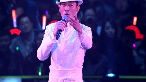 刘德华深情演唱经典歌曲,歌声伤碎了数万少女的心!