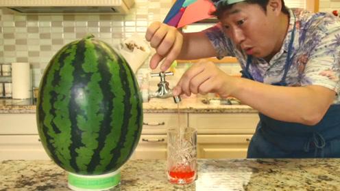 爸爸在西瓜上开个洞放个水龙头直接就榨汁了?这么厉害!