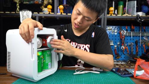 网购一款车载冰箱,180元买的,到底是鸡肋产品还是车载神器?