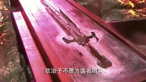 耗费5年铸剑,男子不惜割破手指用鲜血护剑,得此剑者方得天下