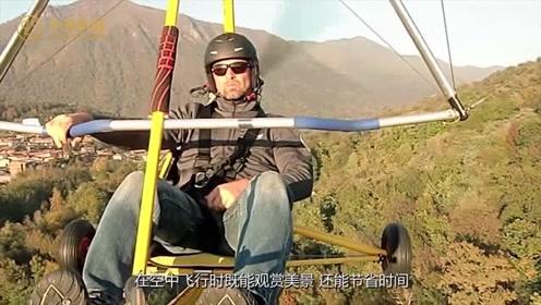 老外自制电动滑翔机没安全措施就敢上天,换国内谁有这胆量