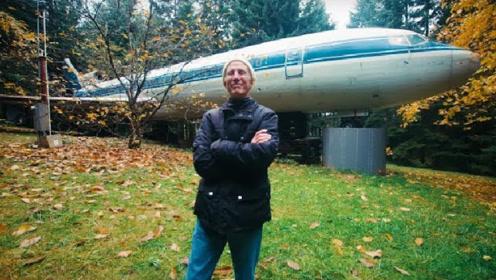 """老大爷买了一架报废飞机,被人嘲笑""""太傻"""",18年后让人羡慕"""
