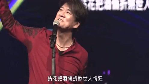 周华健霸气演唱金庸作品主题曲,旋律豪迈热血,好听至今!