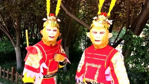 双胞胎兄弟扮演美猴王,真假难辨父母也分不清