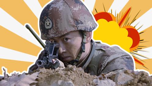 《陆战之王》枪战燃情秀:欢迎来到吃鸡现场!