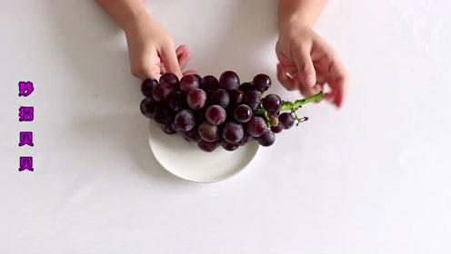 买葡萄时,这3种葡萄别再买了,水果店老板自己都不会吃的
