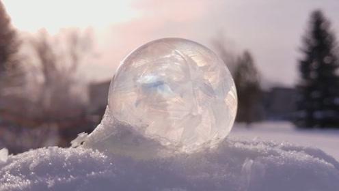 在零下26度吹泡泡会发生什么?这画面太美,成功刷新了我的认知