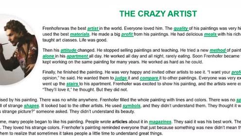 第一册开始复习单词!4000英语单词第十二章,疯狂的艺术家
