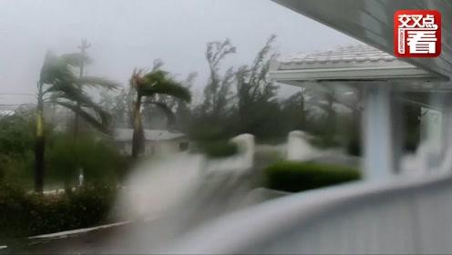 """""""历史最强""""飓风多里安来到家门口!美国人开始瑟瑟发抖"""