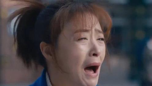 遇见幸福:蒋欣参加前夫婚礼这段,无数网友落泪,太真实了