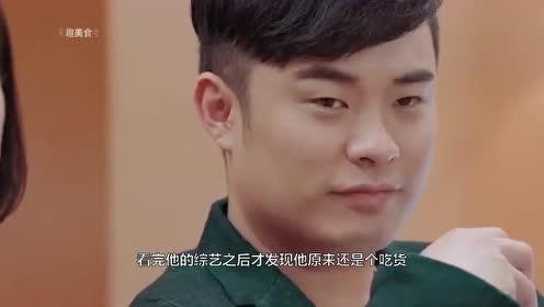 陈赫请大胃王为火锅店做宣传,看到桌上的事物,网友:你太抠了