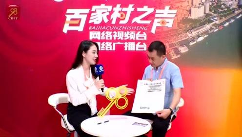 """厦洽会主场服务商刘宏:从""""走脚""""到""""走心"""",厦门会展业大发展"""