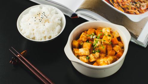 让你食欲大增的咖喱豆腐,软软糯糯超美味!