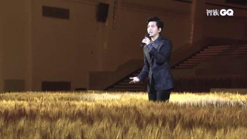 智族GQ十年:李健现场演唱《风吹麦浪》&《向往》