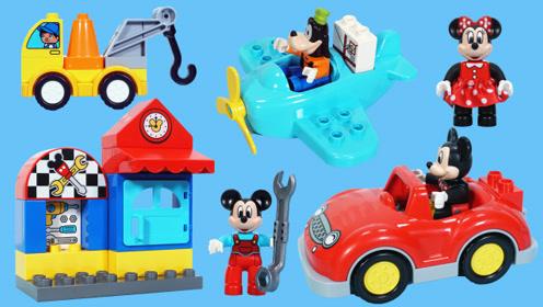 米奇妙妙屋的维修站玩具