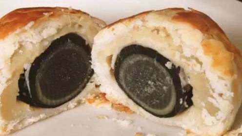 奇葩月饼大赛,吃过两种以上的都是大神…