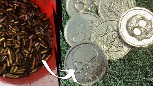 废弃旧弹壳可以用来做啥?老外熔了制作铜币,成品卖个高价没问题