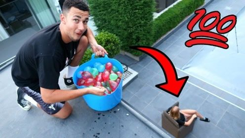 小伙为了整蛊女友把一百个气球砸在她身上,网友:这才是不作不死