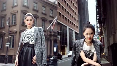 陈钰琪现身纽约时装周, 西装配皮裙又飒又美