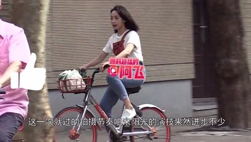 """宋茜约满回国狂拍戏 剧组遭落叶""""欺负""""引爆笑"""