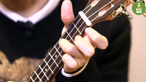 尤克里里 03 如何正确练习按弦技巧?