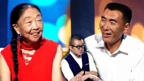 74岁奶奶嫁给小32岁老公,当众揭秘婚内生活,吓坏了评委!