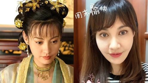 """最美""""江玉燕""""杨雪39岁就长这样了?"""