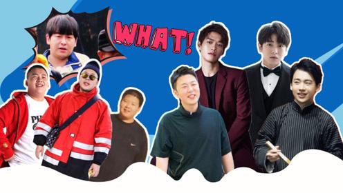 明星励志减肥史:郭麒麟、魏大勋为梦想变身超燃男孩,狂甩60斤
