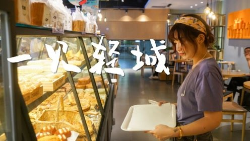 温州老字号把上海最大的旗舰店开在了郊区的地铁站,生意怎么样?