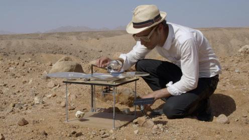 男子发明沙子打印机,将沙子加热1600度后,结果出现了奇迹!