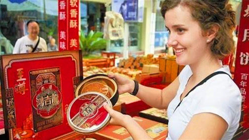 外国人是怎么过中秋节的? 日本不吃月饼,韩国却要去扫墓