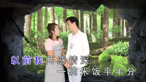贵州山歌:《来世我两再相逢》,越听越好听,有韵味!