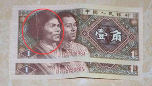 第四套一角钱纸币上的侧脸男孩,是什么来头,如今过得怎么样了?