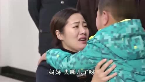 乡村爱情:王小蒙见到走丢的腾飞,一下扑了过去,两人相拥在一起