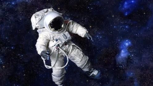 太空中如果没有宇航服会怎么样?科学家给出回答,网友:真的吗?