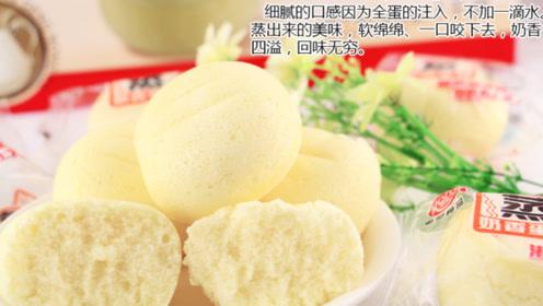 港荣蒸蛋糕丙二醇超标:长期过量食用可引起肾脏障碍危险