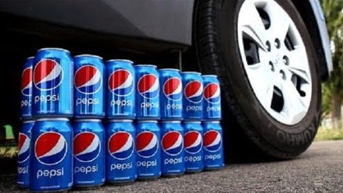 将可乐放在车轮下会被压炸吗?老外亲测,结局出乎意料!