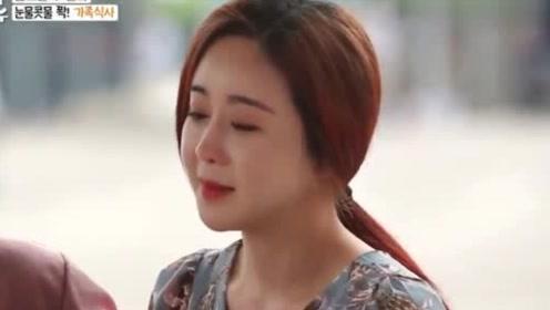咸素媛陈华吃饭遇女粉丝,大喊:我和她谁漂亮!陈华的回答太意外