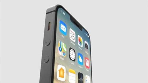 iPhone SE2传闻再临,夏普将为其供应屏幕