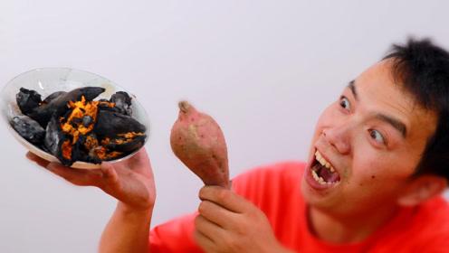 全网烤红薯第一人,直接把红薯烤成红薯炭,会好吃吗?