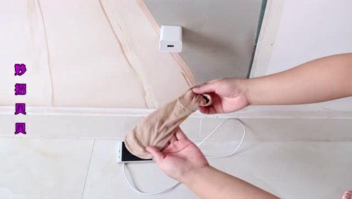 不穿的旧丝袜不要扔,手机装进丝袜里,一年能省好几百,快试试