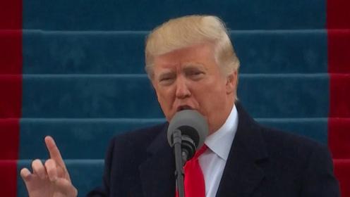 特朗普回应弹劾决议:难道因为我干得太好?