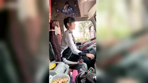 有一个会开车的媳妇儿真好