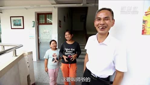 祖孙三代都是他的学生 扎根山区小学43年的老教师要退休了