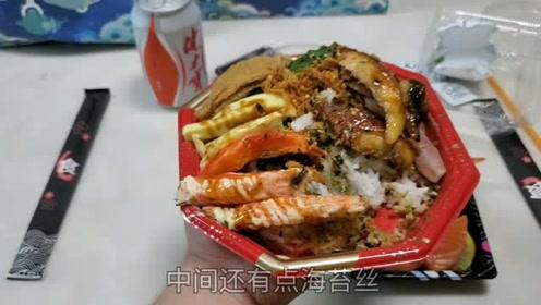 """外卖88元顶配版""""寿司盖浇饭"""",鳗鱼,鸡肉,大虾,蟹棒和肉松"""