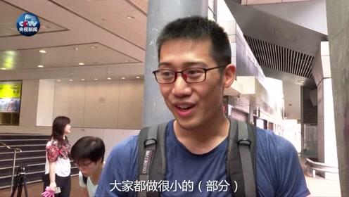 """香港市民""""快闪清洁"""" 用行动""""修复""""家园"""