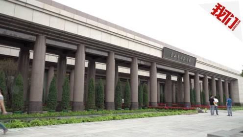 香山革命纪念馆开馆 开国大典红灯笼和礼炮对外展出