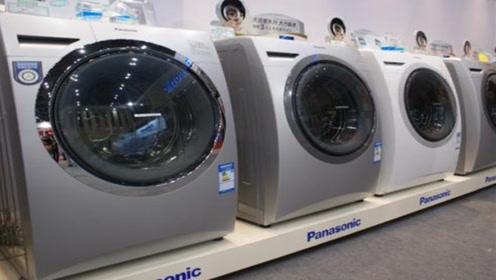 家买洗衣机要留心,现在知道为时不晚,抓紧叮嘱家人,别不当个事