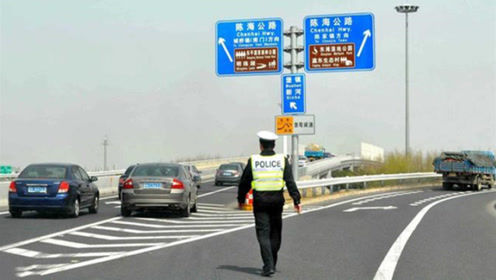 很多车主不知道的几个常识,跑高速了解没坏处,不注意容易出事!